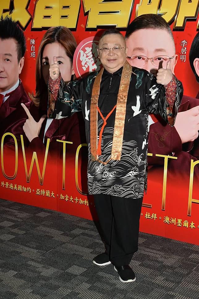 李居明拍這戲除教人置富和擺陣外,拍攝期間又幫香港求籤及幫演員催運。