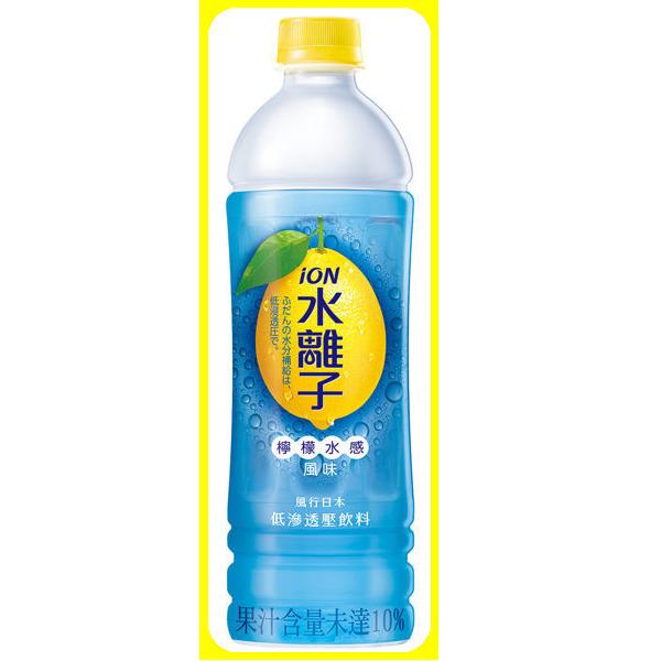 ON水離子低滲透壓補給飲料低滲透壓、低鈉、低熱量、無負擔水離子的檸檬水感好喝又健康
