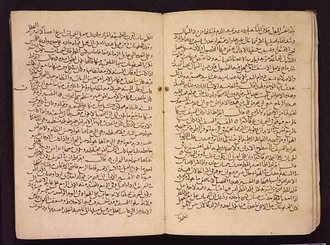 Kitab arab gundul
