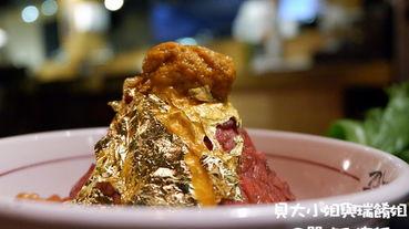 【台北 忠孝新生站】Power Beef 日式烤牛肉飯小酒館 / 中正區餐酒館推薦