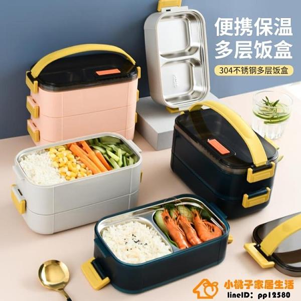 日式可微波加熱上班族分格飯盒學生多層保溫餐盒304不銹鋼便當盒品牌【桃子】