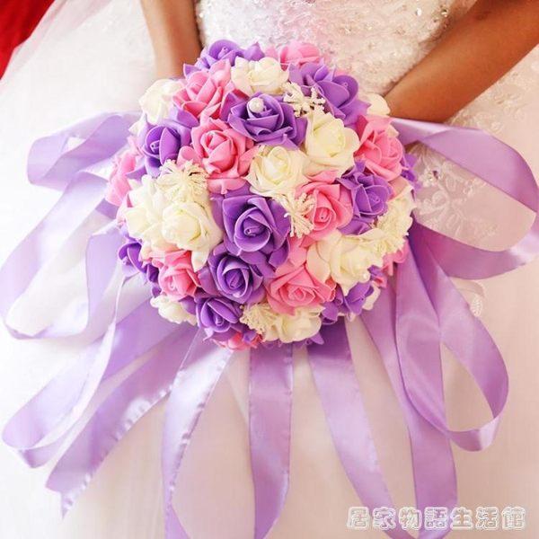 韓式新娘手捧花婚慶用品手捧花仿真鮮花球婚禮影樓道具婚紗照花球