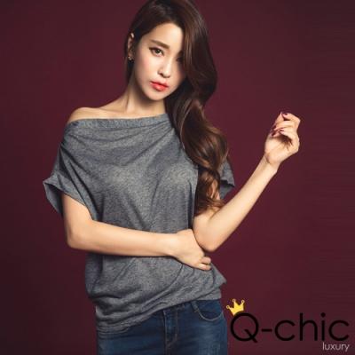 正韓 排釦一字領斜肩飛鼠袖上衣 斜肩設計小露性感 剪裁設計時尚 優雅‧氣質,完美 韓劇女星浪漫穿搭