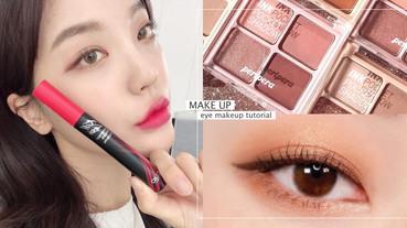 新手眼妝解惑!化妝師親授「眼妝步驟」,關鍵先畫眉毛、眼影暈染不髒,眼妝乾淨有層次