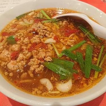 実際訪問したユーザーが直接撮影して投稿した梅田ラーメン・つけ麺台湾料理 味仙 大阪マルビル店の写真