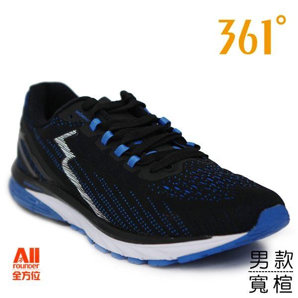 【361°】男款 STRATA 3慢跑鞋 2E 寬楦-黑藍色(Y9110999)【全方位運動戶外館】