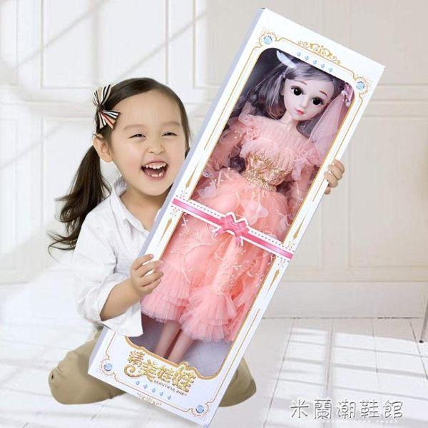 60厘米會說話克時帝芭比娃娃套裝智慧女孩玩具公主單個洋娃娃超大