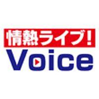 OBSラジオ「Voice」