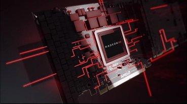 AMD Radeon RX「Big Navi」顯卡將有玩家版?傳顯示記憶體將出現 16GB 版