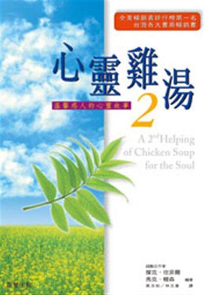 出版日期:1997-10-10 ISBN/ISSN:9575835336 出版社:晨星