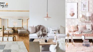 總是很羨慕別人的房間美美的?4種房間風格參考,女生風格和無印風格你又喜歡那一種呢~