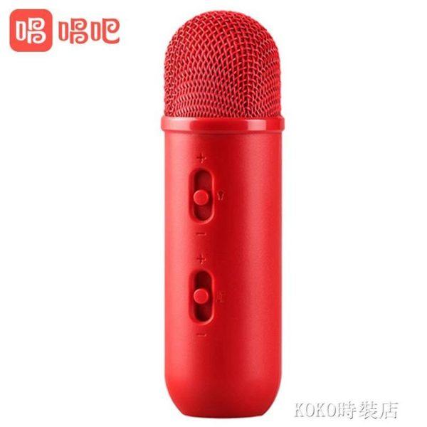 唱吧 ELF向往的生活膠囊麥克風話筒手機唱歌電容直播抖全民K歌卡拉
