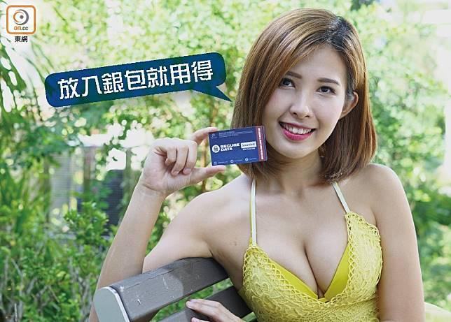 SecureCard的尺寸與一張普通信用卡無異,只有8.6×5.6cm重4.5g。(方偉堅攝)