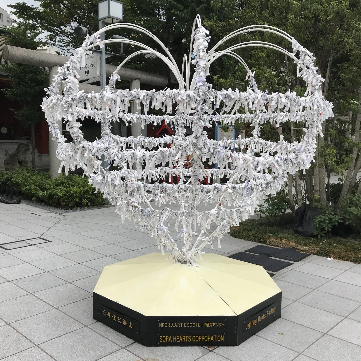 戀愛神社 東京053