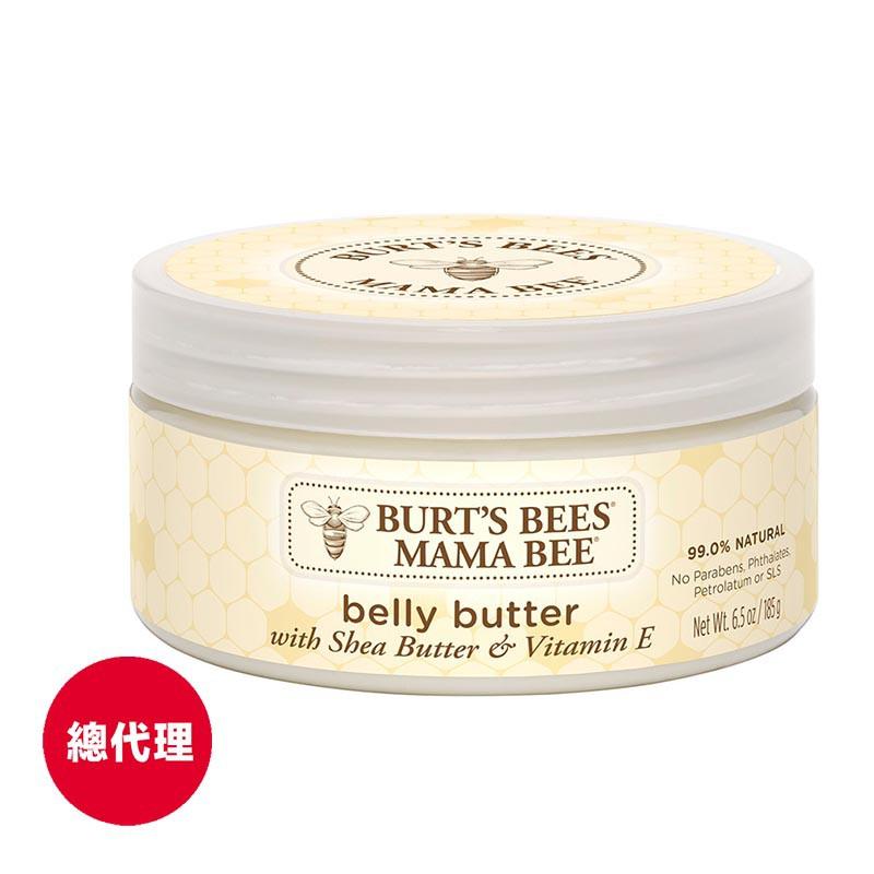 【Burt's Bees小蜜蜂爺爺】媽咪彈力身體霜185g