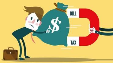 繳稅季別哭泣,如何繳稅又可以省錢投資