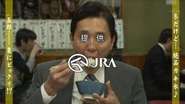 日本節目贊助商「提供」字樣總是出現在眼睛 乾脆推出這樣的商品!