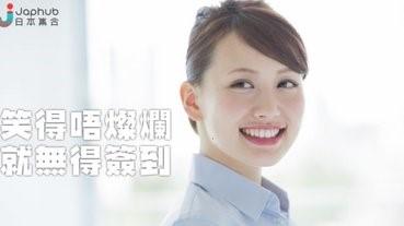 日本餐廳買入認臉系統,規定員工笑著簽到
