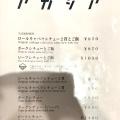 ロールキャベツシチュー2貫とご飯 - 実際訪問したユーザーが直接撮影して投稿した新宿洋食アカシア 新宿本店の写真のメニュー情報