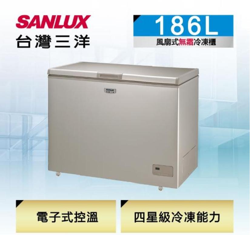 【SANLUX 台灣三洋】186公升冷凍櫃(SCF-186GF)電子控溫-12度C~-24度C指送不含定位