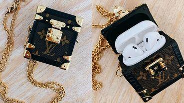 Louis Vuitton 推出AirPods收納盒,還能當作項鍊穿戴,根本是夢幻時尚逸品!