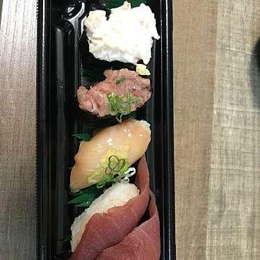 スシロー 戸田店のundefinedに実際訪問訪問したユーザーunknownさんが新しく投稿した新着口コミの写真