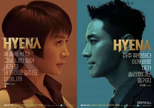 Drama Korea Hyena yang memasangkan Kim Hye Soo dan Joo Ji Hoon.