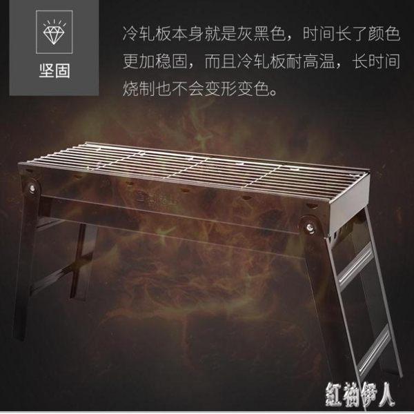 燒烤爐便攜家用燒烤架燒烤箱戶外木炭長條燒烤爐燒烤架烤箱烤肉爐 PA1437 『紅袖伊人』