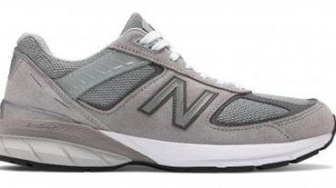 2019最夯球鞋!New Balance經典灰你今年一定要擁有的跑步鞋