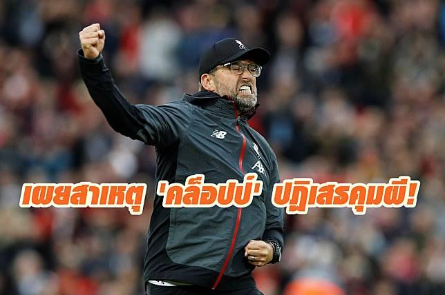 Premier League - Liverpool v Leicester City