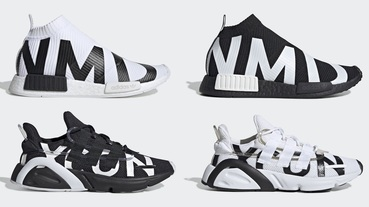 新聞分享 / adidas Originals NMD CS1 與 LXCON 給你滿滿大 Logo