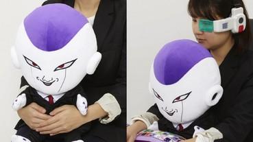 讓弗利沙變成你的上司!日本推出《七龍珠》督促工作玩偶 放一個在辦公室超爆笑!