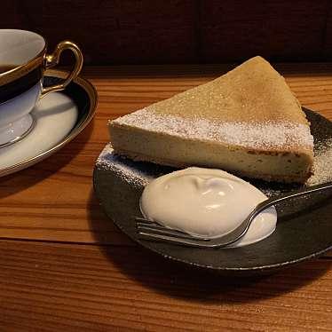 カフェ 珈琲と雑貨 coffeeR& (コーフィヤーアンド)のundefinedに実際訪問訪問したユーザーunknownさんが新しく投稿した新着口コミの写真