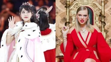 SNH48 人氣成員李藝彤翻唱《 Look What You Made Me Do》 陸網友:年度最難聽!