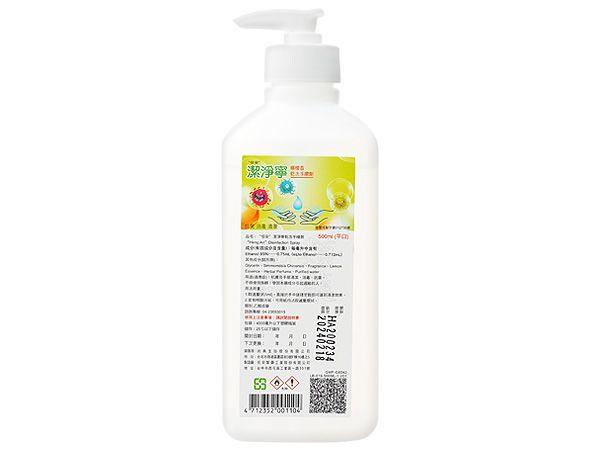 恒安~潔淨寧乾洗手噴劑(500ml)【D980911】,還有更多的日韓美妝、海外保養品、零食都在小三美日,現在購買立即出貨給您。