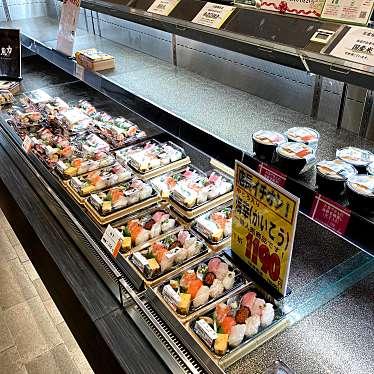 魚力 川崎店のundefinedに実際訪問訪問したユーザーunknownさんが新しく投稿した新着口コミの写真