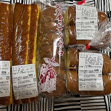 文明堂 壹番舘武蔵村山店のundefinedに実際訪問訪問したユーザーunknownさんが新しく投稿した新着口コミの写真