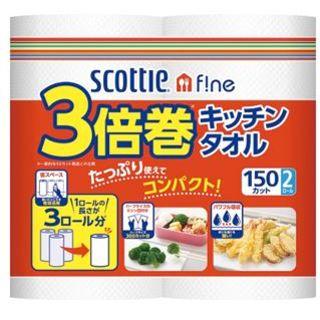 スコッティ ファイン3倍巻キッチンタオル