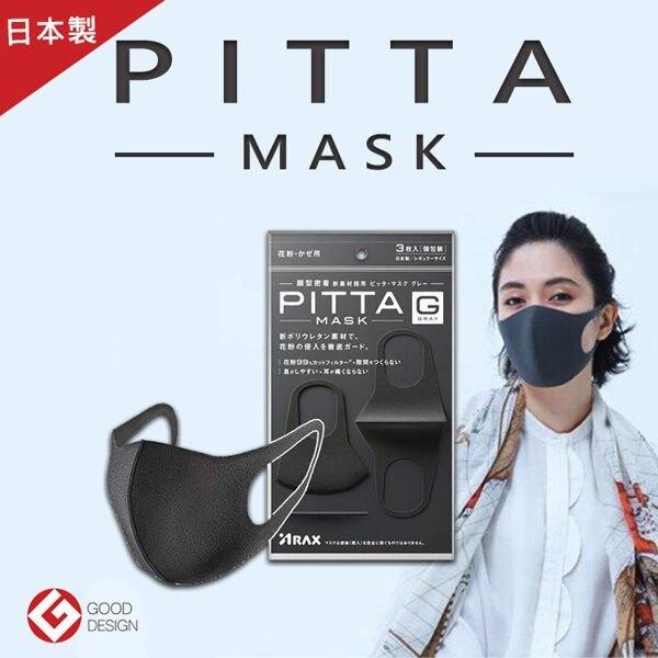 舒適無感 一體成型地延伸至掛耳,軟泡棉般的觸感 消除一般口罩用鬆緊帶繃住耳朵的不適感