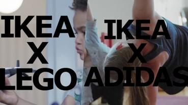 簡直家具界聯名首席!IKEA 宣布將攜 adidas、LEGO 及 Saint Heron 推出跨界聯名系列!