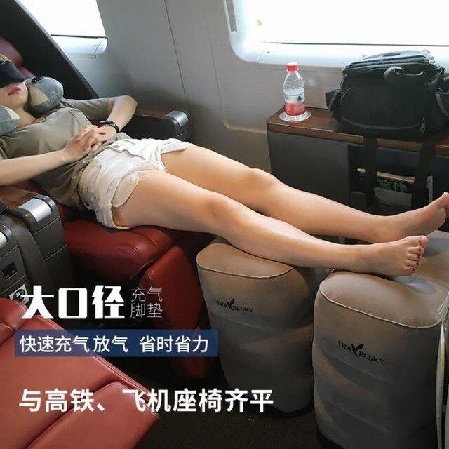 充氣腳墊 充氣飛機腳墊腳踏 出國旅行用品墊腿u型枕火車睡覺護頸枕汽車足踏 小宅女