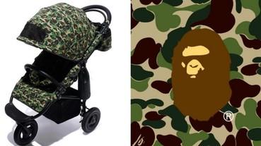 滿足潮爸媽的虛榮心!A BATHING APE x AIRBUGGY 推出聯名嬰兒車!