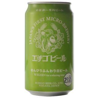 のんびりふんわり白ビール