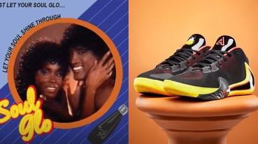 新聞分享 / 主題延續 Nike Zoom Freak 1 'Soul Glo' 也跟字母哥最愛電影有關