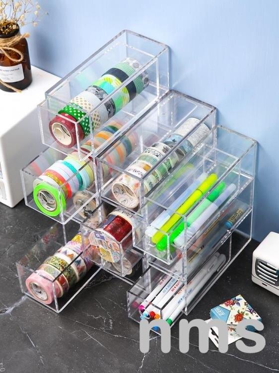 膠帶收納盒抽屜式亞克力透明桌面少女紙手帳置物架和紙文具神器