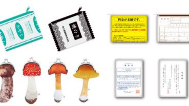 日本惡趣味扭蛋正當紅!蘑菇零錢包、泡麵調味包、文件小包,三款日本趣味扭蛋小包蒐羅