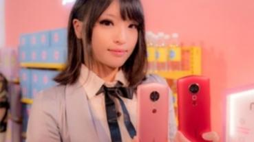 高層出招造勢,小米打造的美圖手機將亮相?