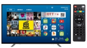 OTT 電視化,亞太電信攜手大通電子推 Gt TV 智慧電視盒影視包