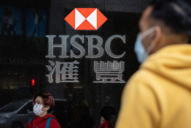 HSBC and Standard Chartered to cancel dividends, suspend buy-backs as coronavirus pandemic batters economies