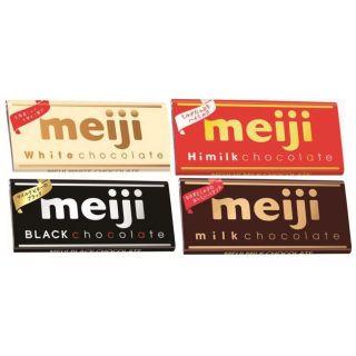 明治 チョコレート ミルク/ブラック/ハイミルク/ホワイト